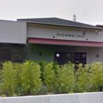 半田市の二次会会場【アオヤマカフェ】